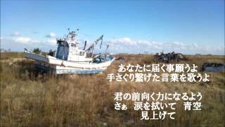 2014/08/23 発売 FUKUSHIMA / High island story RAINBOW MUSIC NINI(ニ...