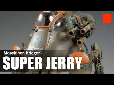 WAVE 1/20 SUPER JERRY (슈퍼제리, 2017)