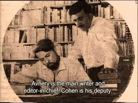 הנדון: אורי אבנרי Uri Avnery: Warrior of Peace