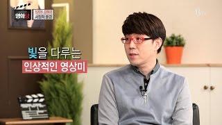 이동진, 김중혁의 영화당 #81. 정지우 감독의 서정적 풍경 (4등, 사랑니)