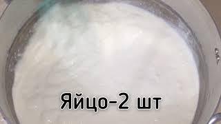 Молочный суп Довга😋