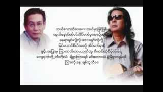 Download chit thu thi lay