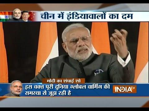 PM Modi's Speech at Shanghai, China - India TV