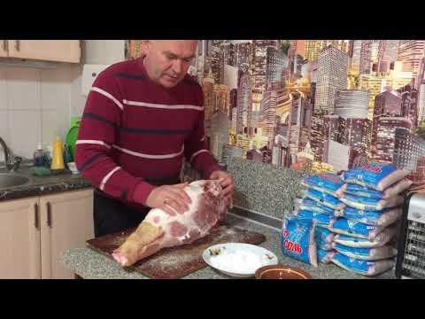 Как вялить свиной окорок в домашних условиях видео