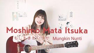 もしもまたいつか - Moshimo Mata Itsuka (Mungkin Nanti) / Ariel NOAH (covered by Mayu Kondo)
