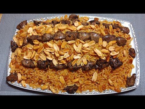 الأرز بالخلطه مفيش عزومه هتخلي منه ف رمضان(من ايد الشيف محمود)