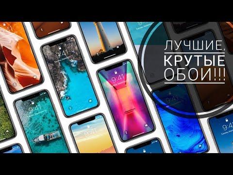 ИДЕАЛЬНЫЕ ОБОИ НА САМСУНГ — ГДЕ БРАТЬ? | Живые обои на Андроид | 3D обои в телефоне !!