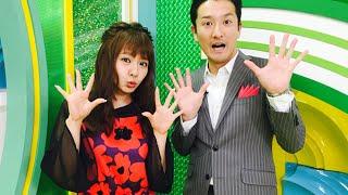 [MC]山田菜々 / 菊地智義 [出演]スルースキルズ / PASSPO☆ Kawaiian TV...