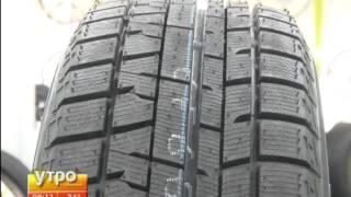 Как выбрать шины? Утро с Губернией. Gubernia TV(, 2015-01-16T05:14:40.000Z)