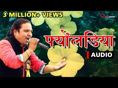 Fyonladiya (Full Audio) by Kishan Mahipal || Latest...