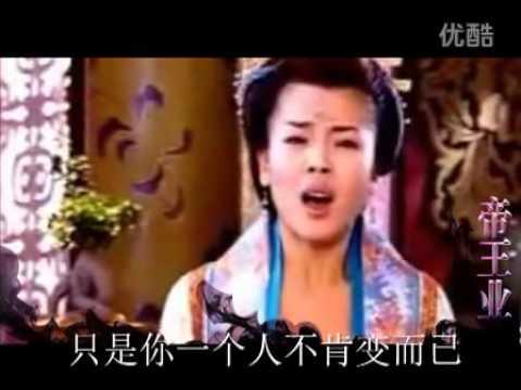 《帝王业》焦恩俊刘涛罗晋版预告片By——砚水冻
