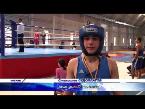 спортивные новости из Артёмовска (Донецкая область)