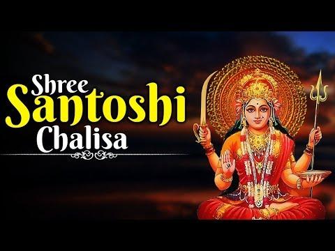 santoshi-maa-chalisa-(with-lyrics)-|-jai-santoshi-maa-jag-janani-|-devotional-song