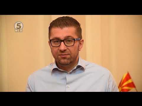Мицкоски: Македонија тоне во корупција, тоа мора да се смени
