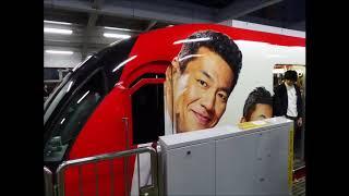 【ゆいレール】沖縄なのに京急カラー?ジャイアンツカラーも…沖縄都市モノレールを撮る