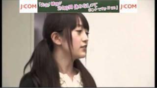 AKB48佐藤亜美菜J:COM