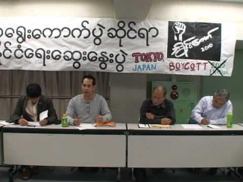 2010 myanmar electoral discussion 10