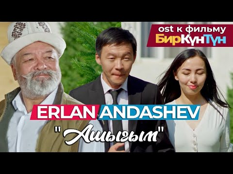 Azeri Remix 2021 Aşk Şarkısı & Süper Vocal (HIT MAHNİ) ✔️