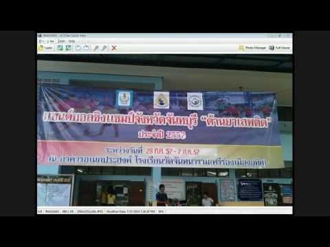การแข่งขันแฮนด์บอลชิงแชมป์จังหวัดจันทบุรี 2557