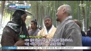 [Y-STAR] Kang Dongwon comes back to the screen (강동원, 4년 만의 복귀작 영화 [군도: 민란의 시대])