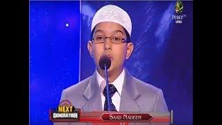 Video Qur'an Translation by the Student of Islamic International School Student download MP3, 3GP, MP4, WEBM, AVI, FLV Oktober 2018