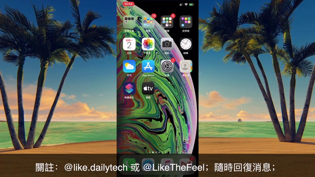 中国 抖 音 版