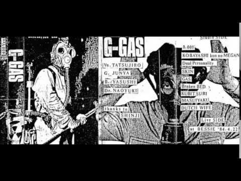 G-GAS - Generation Gas (9 Track demo)