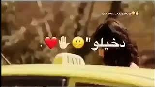 ابو الفراجين حالات واتس اب (زواج عايد)😂😂