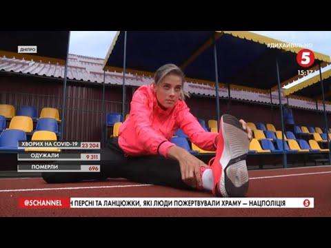 На березі океану і в соцмережах: як українські спортсмени підтримували форму під час карантину