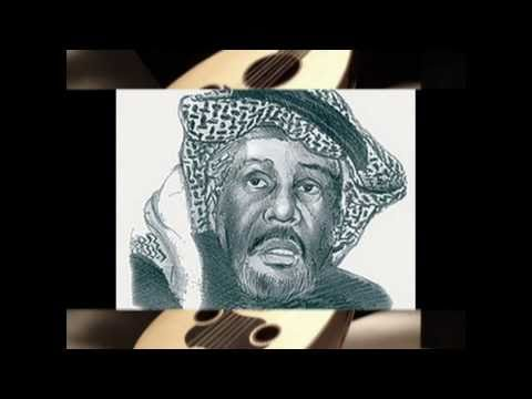 سلامة العبدالله ارجوك جفت دموعي لا تبكيني