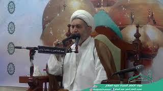 الشيخ قاسم آل قاسم - الأشياء التي يواجها الإنسان على أربعة أصناف
