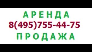 видео Квартиры посуточно в Жуковском
