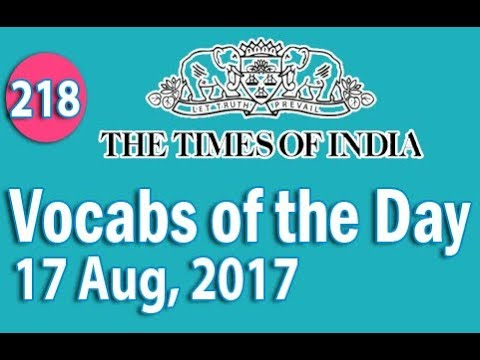 ✅ The Times of India Vocabulary (17 Aug, 2017) - Learn 10 New Words with Tricks | Day-218