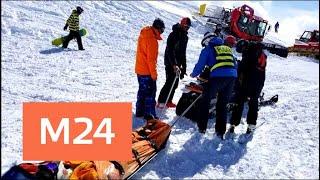 Трагедия в Гудаури: 8 человек получили серьезные травмы - Москва 24