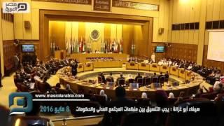 مصر العربية | هيفاء أبو غزالة : يجب التنسيق بين منظمات المجتمع المدنى والحكومات