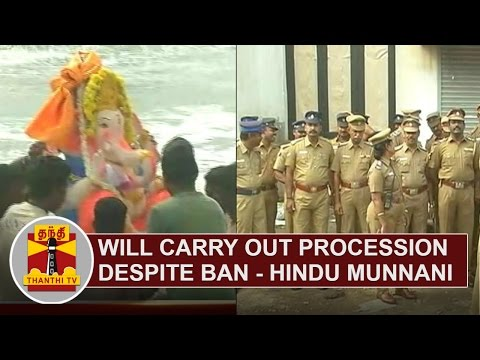 Will carry out procession despite ban : Hindu Munnani | Thanthi TV