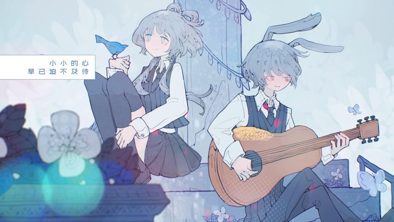 【洛天依】世界第一可爱【原创曲PV付】