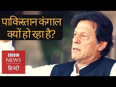Pakistan में Economic