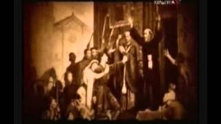 Начало крестовых походов