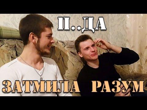 секс знакомства матвеев курган ростовская область