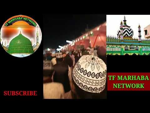 100th Urs-e-Aala Hazarat | Emam Ahmad Raza Khan | Baraily sharf| TF MARHABA NETWORK