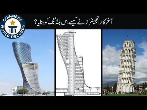 How Engineers Made Impossible Tower In Abu Dhabi | Capital Gate Abu Dhabi | Worldwide info