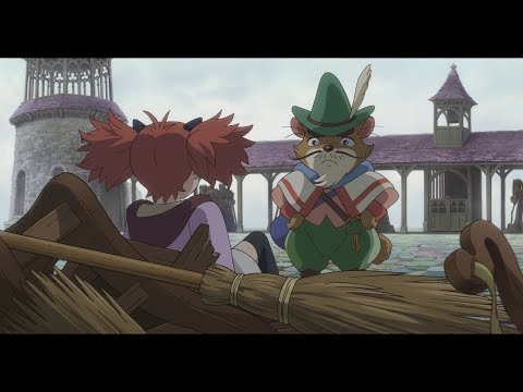 Mary and the Witch's Flower - Clip #03 (OmU)