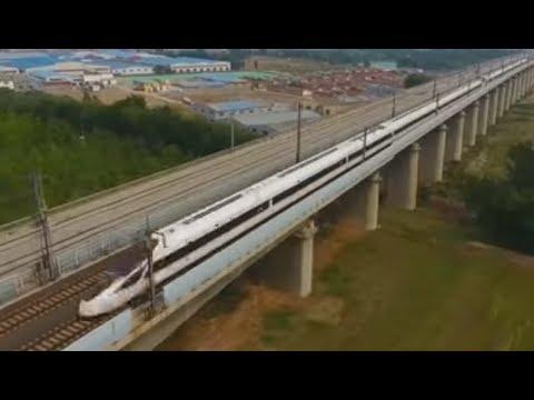 10 years of Beijing-Tianjin high-speed railway Mp3