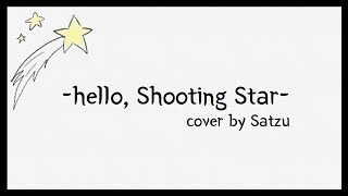 Gambar cover [사츠상] Hello Shooting Star (Assassination Classroom ED)cover