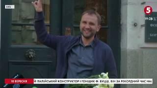 """""""Not today, переможемо"""": Українці прийшли до В'ятровича, щоб подякувати за роботу"""