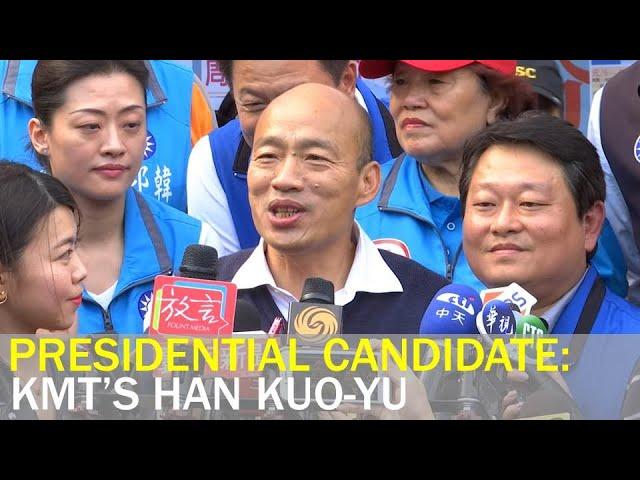 Profile: KMT presidential candidate Han Kuo-yu | Taiwan News | RTI