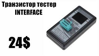 Транзистор тестер INTERFACE обзор и применение