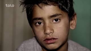 بامداد خوش - کمک ۵۰۰۰۰ پول برنامه افطاری به فامیل نیازمند (خانم عاطفه)