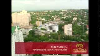 Парк Авеню Квартиры в Киеве, Элитный Жилой Комплекс(, 2012-11-05T20:21:06.000Z)